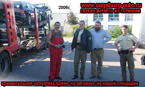 Купить авто в кредит украина у