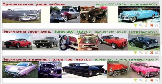 Раритеты 1950-1970